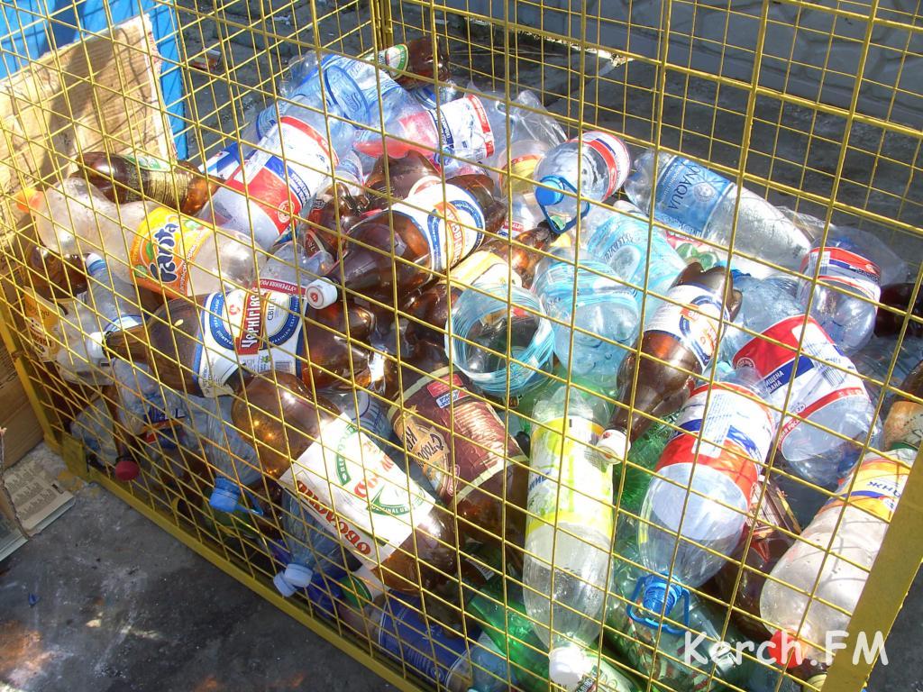 Изображение - Бизнес план по переработке пластиковых бутылок d64c38a872f4007471c3f0622e027cee
